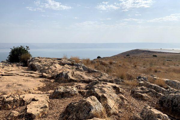 View of Galilee in Israel
