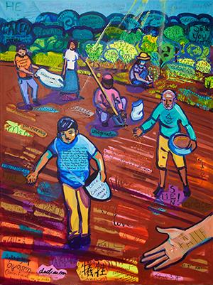 Art by Joel Tanis of people planting a field